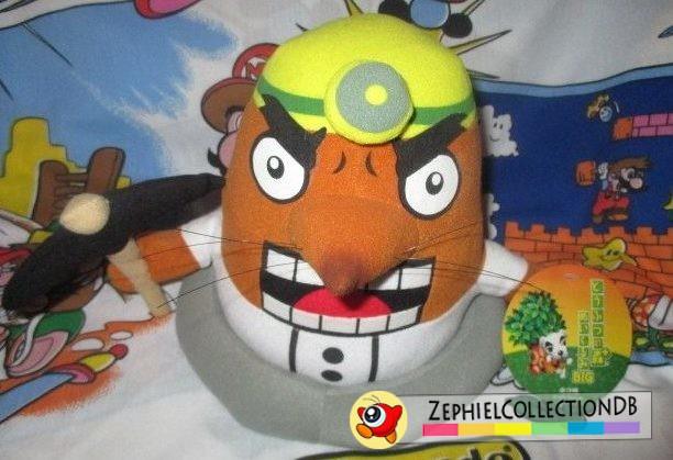 Animal Crossing Mr. Resetti Plush