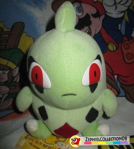 Pokemon Larvitar PlushPlush