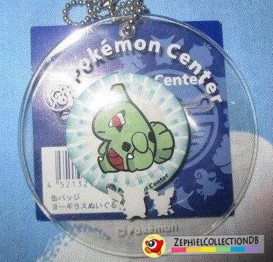 Pokemon Larvitar PlushPlush Can Badge