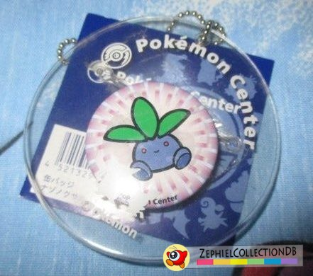 Pokemon Oddish PlushPlush Can Badge