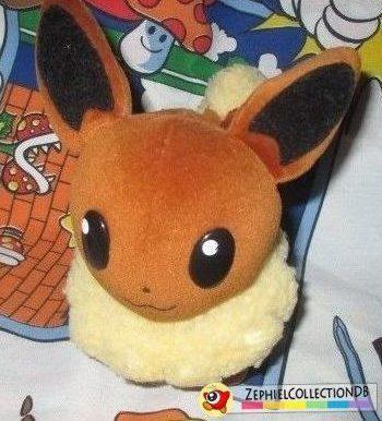 Pokemon Eevee PlushPlush
