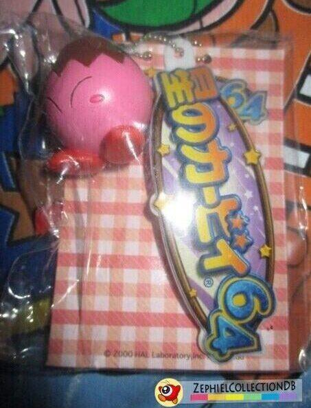 Kirby 64 Volcano Kirby Keychain