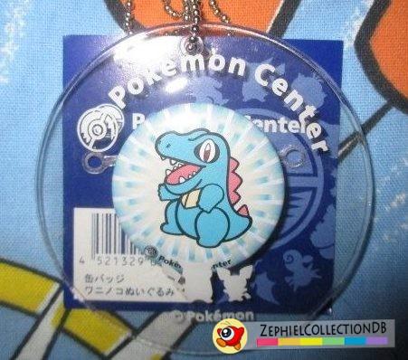 Pokemon Totodile PlushPlush Can Badge