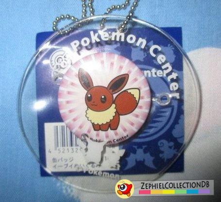 Pokemon Eevee PlushPlush Can Badge