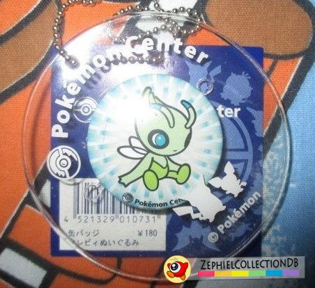 Pokemon Celebi PlushPlush Can Badge