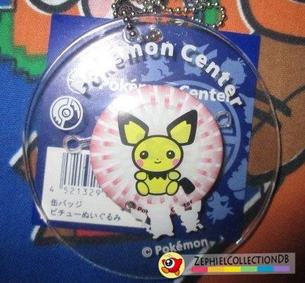 Pokemon Pichu PlushPlush Can Badge
