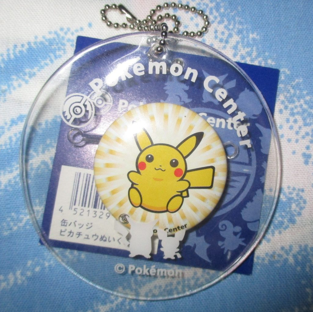 Pokemon Pikachu PlushPlush Can Badge