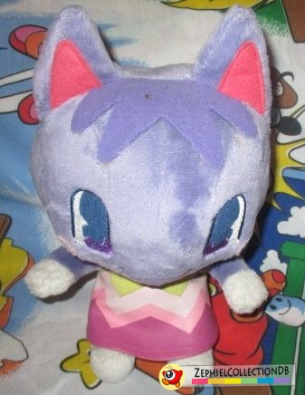 Animal Crossing Rosie Plush