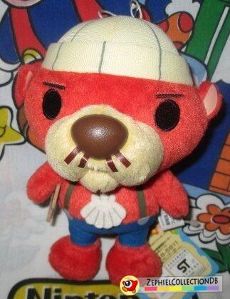 Animal Crossing Pascal Plush