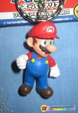 Super Mario Mario Figure Keychain