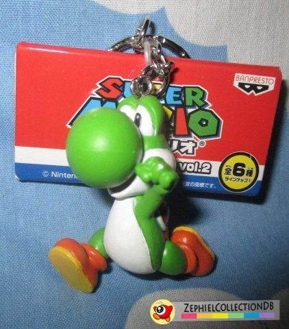 Super Mario Yoshi Figure Keychain