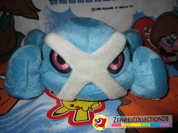 Pokemon Metagross Plush