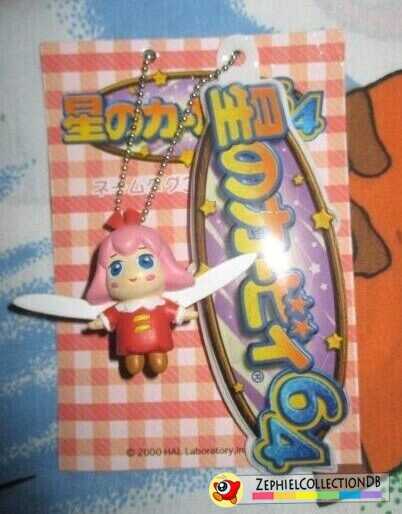 Kirby 64 Ribbon Keychain