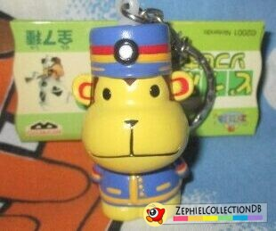 Animal Crossing Porter Figure Keychain