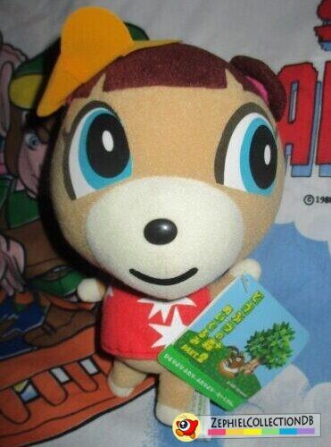 Animal Crossing June Plush