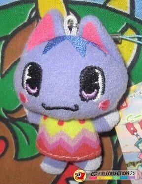 Animal Crossing Rosie Plush Strap
