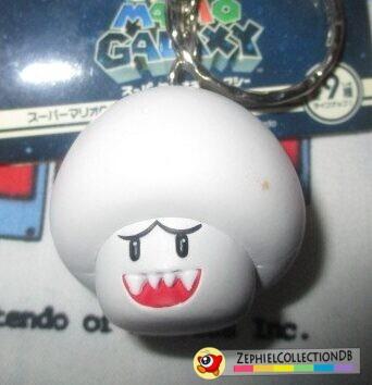 Super Mario Galaxy Boo Mushroom Figure Keychain