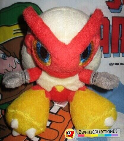 Pokemon Blaziken Plush
