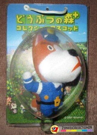 Animal Crossing Copper Plush Keychain