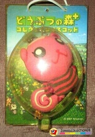 Animal Crossing Peanut Plush Keychain