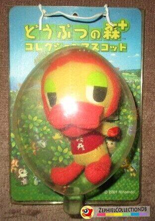 Animal Crossing Maelle Plush Keychain