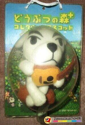 Animal Crossing K.K. Slider Plush Keychain