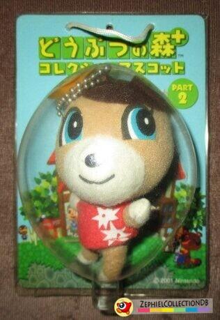 Animal Crossing June Plush Keychain