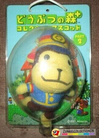 Animal Crossing Porter Plush Keychain