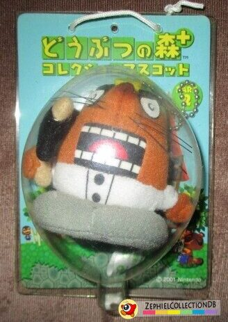 Animal Crossing Mr. Resetti Plush Keychain