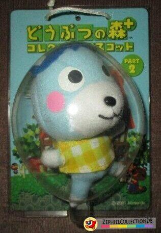 Animal Crossing Bluebear Plush Keychain