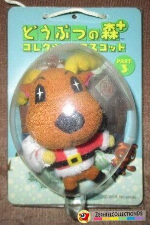 Animal Crossing Jingle Plush Keychain