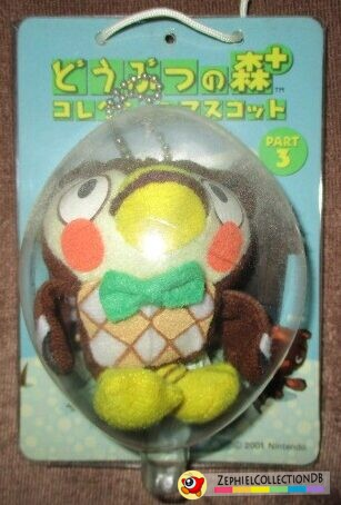 Animal Crossing Blathers Plush Keychain