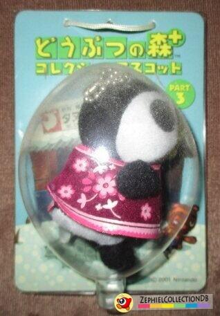 Animal Crossing Aurora Plush Keychain