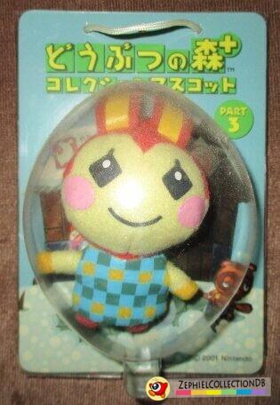 Animal Crossing Bunnie Plush Keychain