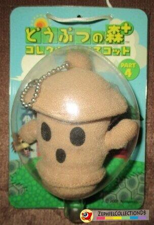 Animal Crossing Gyroid Plush Keychain