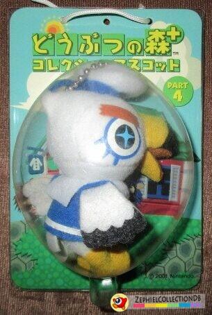 Animal Crossing Gulliver Plush Keychain