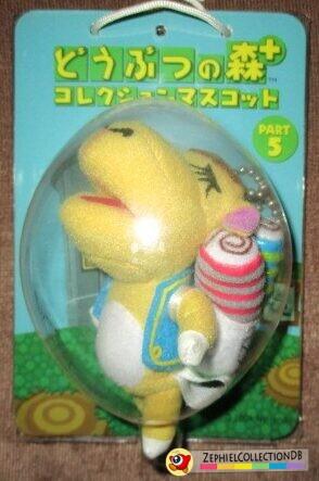 Animal Crossing Saharah Plush Keychain