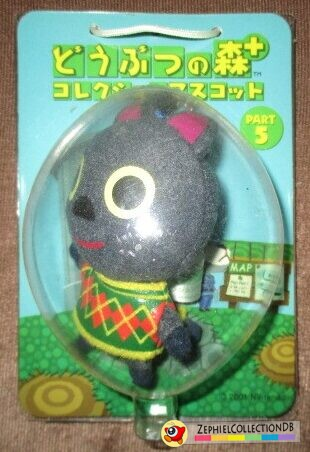Animal Crossing Kiki Plush Keychain