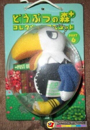 Animal Crossing Apollo Plush Keychain