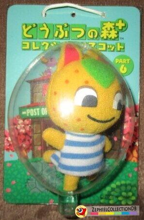 Animal Crossing Tangy Plush Keychain