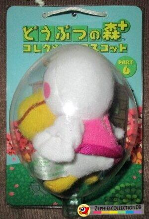 Animal Crossing Pelly Plush Keychain