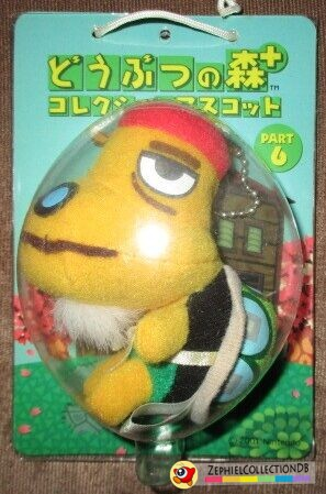 Animal Crossing Tortimer Plush Keychain