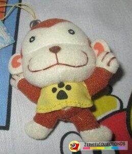 Animal Crossing Champ Plush Strap